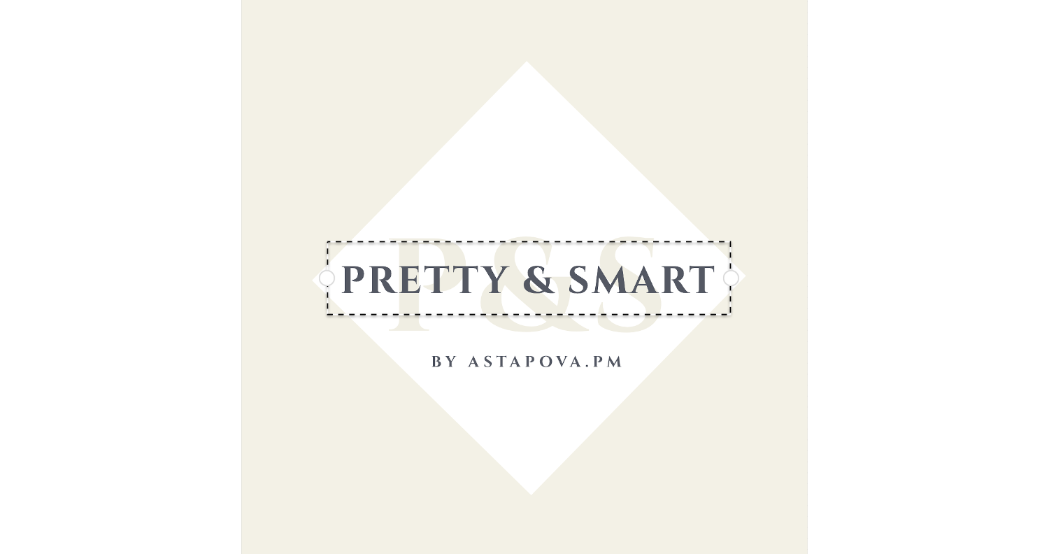 Pretty & Smart by Astapova Permanent Makeup